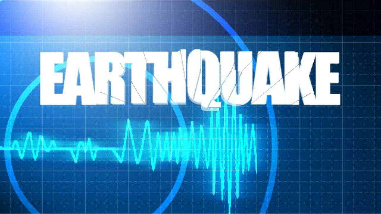 Earthquake reported north of Mulhall on Monday morning